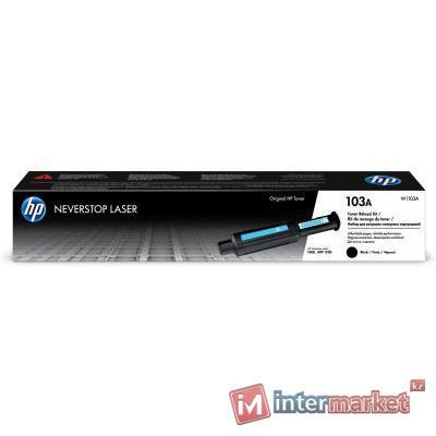 Картридж, Europrint, EPC-W1103A, Чёрный, Для принтеров HP Neverstop Laser 1000/1200, 2500 страниц.