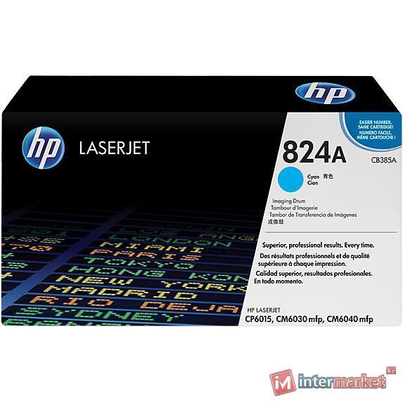 Голубой барабан для обработки изображений HP 824A LaserJet (CB385A)